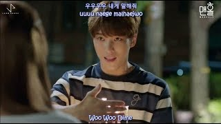 download lagu Sandeul B1a4 - Tell Me Manhole Ost Sub Español gratis