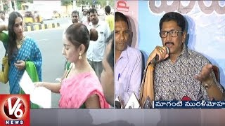 TDP MP Murali Mohan Reacts On Sri Reddy Issue