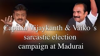 Captain Vijaykanth & Vaiko