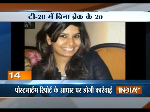 India TV News: T 20 News October 23, 2014