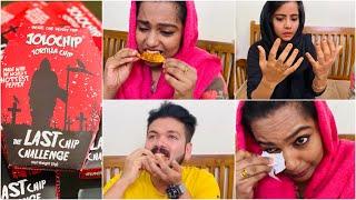 ലോകത്തിലെ ഏറ്റവും എരിവ് കൂടിയ ചിപ്സ് JOLOCHIP Challenge | On Live | Mashura | Basheer Bashi | Suhana