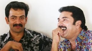 UNSEEN PHOTOS OF MOMMOOTTY WITH PRITHVIRAJ mammootty mammootty movies mohanlal mammootty songs amitabh bachchan cleetus chat show sridevi songs bengali hot c...