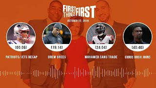 First Things First Audio Podcast(10.22.19)Cris Carter, Nick Wright, Jenna Wolfe | FIRST THINGS FIRST