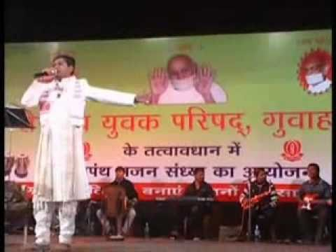 Terapanth  Bhajan At Ghy. video