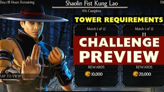 MKX Mobile 1.18. Shaolin Fist Kung Lao Challenge Preview, Tower Requirements and BOSS Battle.