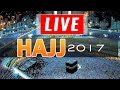 Hajj 2017 Live From Arafat Meena Madina And Makkah Live HD mp3