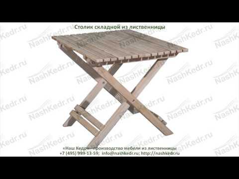 Как сделать раскладной деревянный стол своими руками
