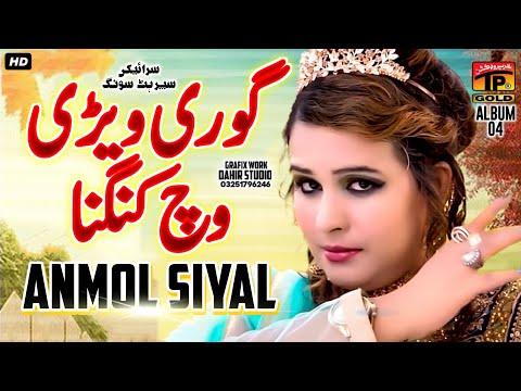 Anmol Sayal - Gori Veeni Vich Kangnan video