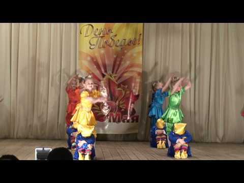 Танец - Гномики