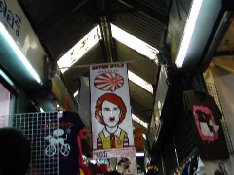 Walking Weekend Market, Bangkok January 2011