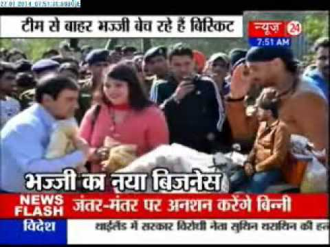 Harbhajan Singh becomes namkeen seller for television show