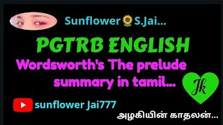PGTRB English - William Wordsworth's The prelude summary and in tamil...