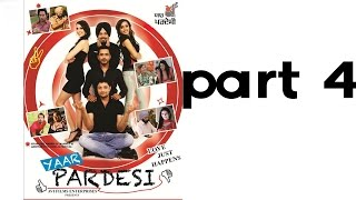 Yaar Pardesi - YAAR PARDESI | Full Punjabi Movie | Part 4 Of 7 | Latest Punjabi Movies | Dhanveer - Ghuggi - Binnu