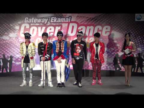 130622 [Talk] Choco Monster cover BIGBANG @Gateway Ekamai Cover Dance Contest 2013 (Final Round)