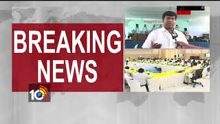 CBI Inquiry apply On NDA Government | MLA BV Jaya Nageshwar Rao |  AP Assembly