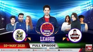 Game Show Aisay Chalay Ga League | 16th Ramzan 2020 | Danish Taimoor Show | 10th May 2020