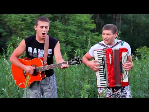 Олег Хожай & Иван Страхов - Человек и кошка (Ноль cover)