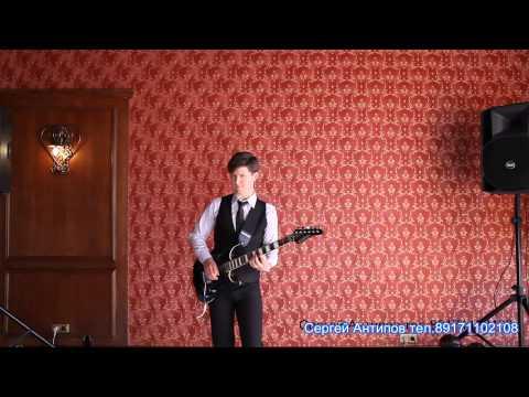 Инструментал на электрогитаре- Скерцо -Си минор(И.С. Бах )