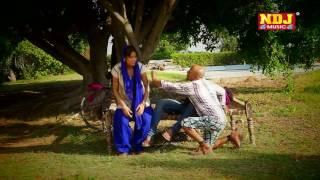 Ded Ke Beej # New Haryanvi song 2017 # Lattest Song # Subhash Fouji , Sushila Nagar # Ndj Music