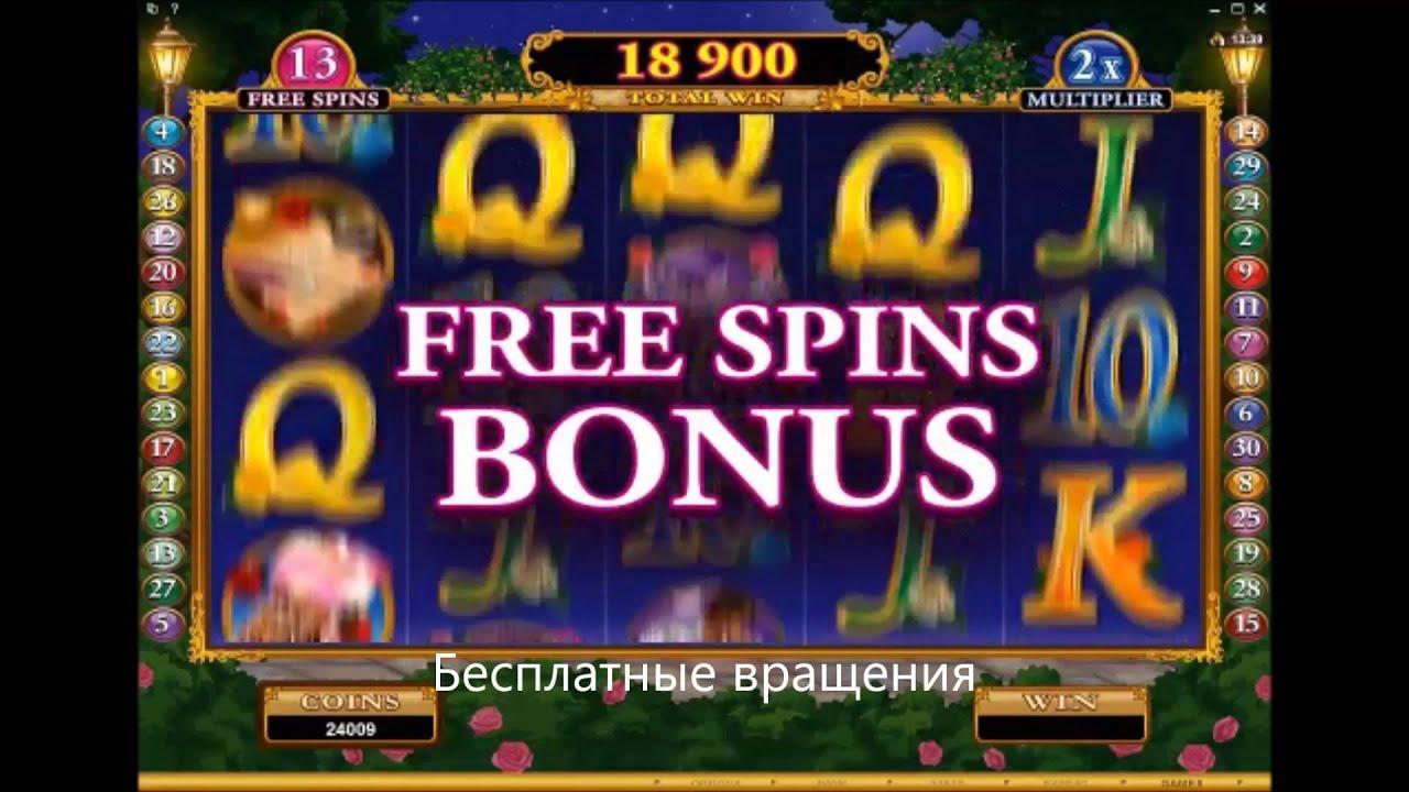 Играть Онлайн Слот Автомат Резидент