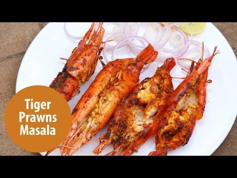 Tiger Prawns Masala Fry | Mrs K M Mathew's Recipes | Manorama Online