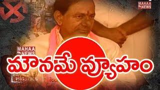 Reason Behind Telangana CM KCR Silent   Early Polls   BACK DOOR POLITICS
