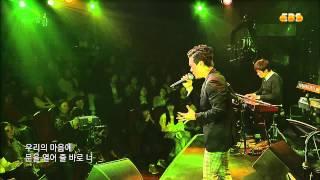 130509 JK 김동욱 (JK Kim Dong Wook) - Shine