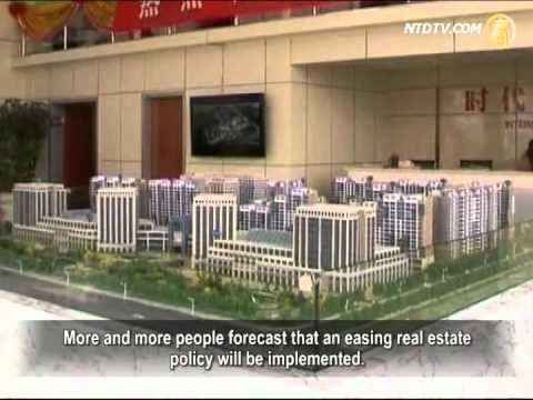 2012 Real Estate Policy Vital to China's Economy