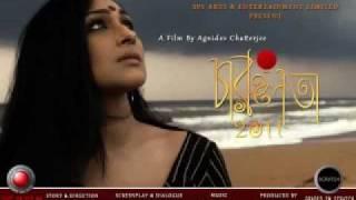 Charulata 2011 - Abchaya Jwalo