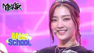 Download lagu Weeekly(위클리) - After School (Music Bank) | KBS WORLD TV 210319