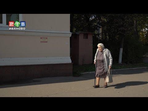 Каждый десятый рубль на ЖКХ
