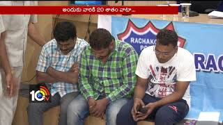 Debit and Credit Card Cloning Gang Arrest | Target Foreigners | Hyderabad
