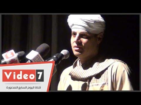 بالفيديو..محمود ياسين التهامى: الإنشاد الدينى كان له الفضل فى تصدير الفن الإسلامى للعالم