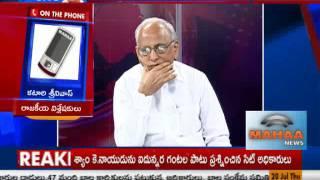 భారత 14వ రాష్ట్రపతి రామ్నాథ్|విచారణలో శ్యామ్ ఎం చెప్పాడు| KTR vs Digvijay Singh | IVR Analysis