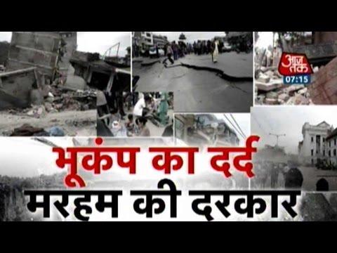 Nepal Earthquake: 5 Mi7 Helicopters Land In Katmandu