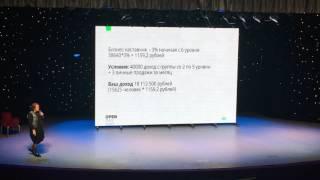 Презентация бизнеса в супер эго. Екатерина Путилова. Open day 2017. День рождения супер эго.