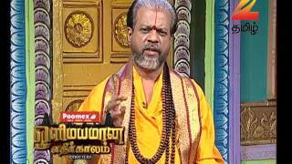 Olimayamana Ethirkaalam - Episode 2263 - October 22, 2016 - Best Scene
