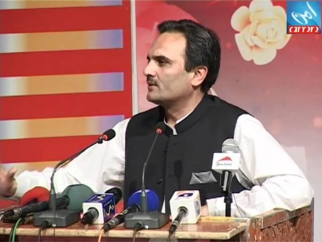 Pakhtun Qaami Jirga - Amir Haider Khan Hoti
