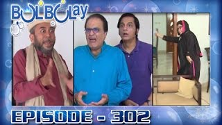 Bulbulay Ep 302 - ARY Digital Drama