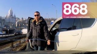 Car Crashes Compilation 868 - February 2017