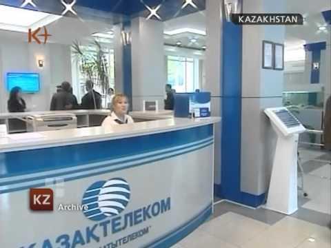 Kazakhstan. News 30 August 2012 / k+