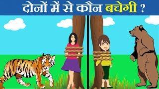 5 Majedar & Jasoosi Paheliyan | Dono me se Kaun Bachegi? Queddle