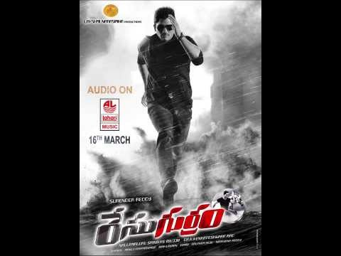 Race Gurram Songs | Sweety Song | Official Audio Teaser video