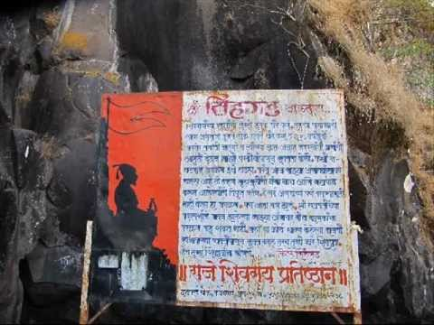 tanaji malusare powada by SANGRAM NIMBALKAR--PHALTAN.wmv