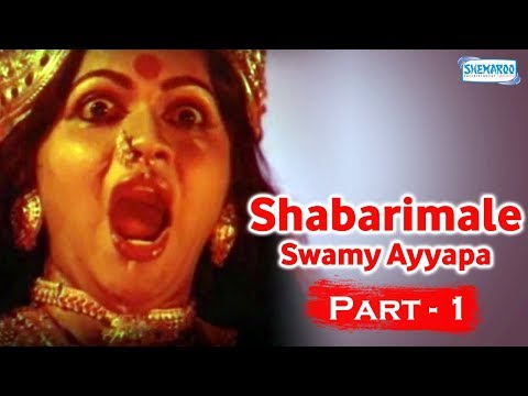 Shabarimale Swamy Ayyapa - Part 1 Of 14 - Srinivas Murthy - Srilalita - Kannada Movie video