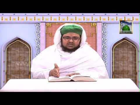 Pyare Aaqa ke Pyare Akhlaq - Huzoor ki Shan e Afo Darguzar (Ep-3)