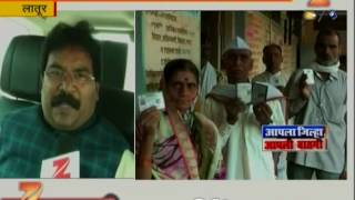 Latur | BJP and Congress | On Vote Counting