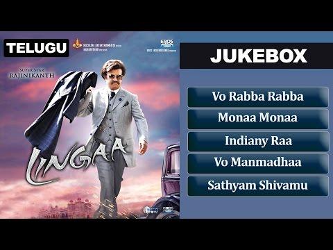 Lingaa - JukeBox (Full Telugu Songs) | Rajinikanth & Sonakshi Sinha