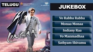Eega - Lingaa - JukeBox (Full Telugu Songs)