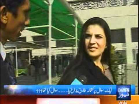 Kashmala Tariq exposed by a Dawn News reporter Azaz Syed, Rude Kashmala Tariq